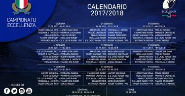 calendario_eccellenza_2017-18
